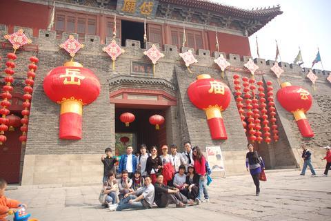 北京服装学院研究生部